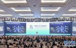 首届数字中国建设峰会闭幕:超400个数字经济相关项目落地