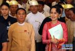缅甸总统温敏 国务资政昂山素季分别会见宋涛