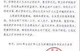 东北多省市紧急通知扩大大豆种植面积 中美贸易战要变持久战?