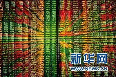 """金沙国际全球华人首选:知名证券主持人""""抢帽子""""操纵39股:被罚没1.29亿元"""