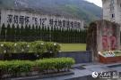 北川老县城地震遗址
