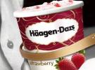 """吃哈根达斯吃到满嘴血!这个""""冰淇淋中的LV""""还发生过多起食品安全纠纷"""