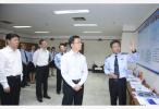 韩正:深入推进国税地税征管体制改革