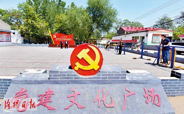 9日,在孟津县横水镇寒亮村新建成的党建广场身体里,文化们在锻炼高中福州二类校村民排名图片