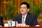 山东省发展和改革委员会领导班子调整后首次公布分工