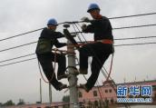 洛阳将降低一般工商业电价 每年可为企业减轻负担约2100万元
