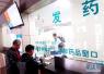 山东省直医保拟新增68家协议管理零售药店 名单公示