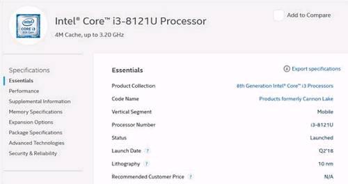 内存方面支持最大32GB的DDR4-2400和LPDDR4/X-2400(目前的8代低电压全是LPDDR3),核显信息被。