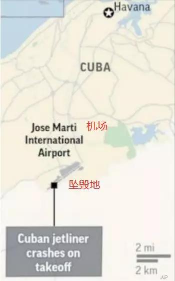 成都小伙与古巴空难擦肩而过 父母急得联系领事馆