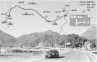 """打造""""自驾旅游名城"""" 温州推出10条自驾游线路"""