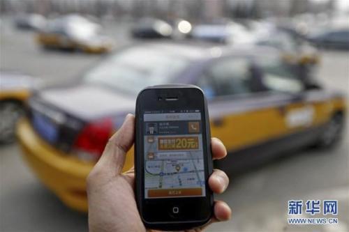 北京赛车pk10稳赢神器:中消协:网约车平台应将有骚扰等行为司机列黑名单