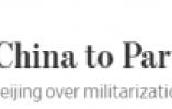 """贸易战刚喊停,美国又在这个问题上对华""""耍赖""""!"""