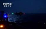 重大标志性事件!辽宁舰舰载机夜间起降成功 成为真正意义上的航母