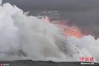 夏威夷火山岩浆流入大海