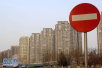 青岛主城区新楼盘项目主打改善型 二孩政策催热大户型