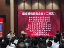"""杭州下城再推千亩宝地 促进经济发展""""1+7""""政策上线"""