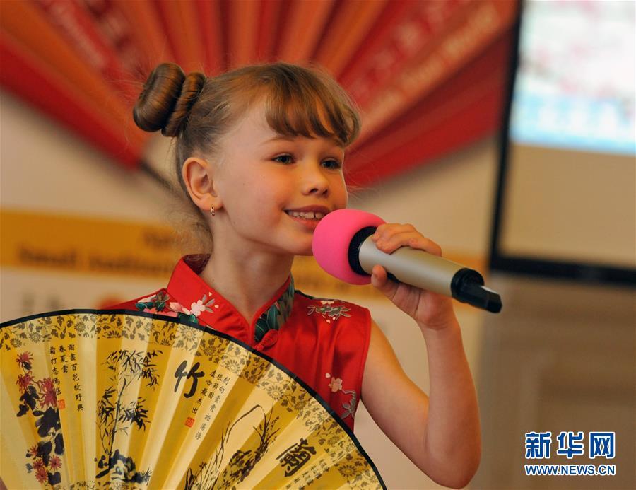 (国际·图文互动)(1)通讯:中文为媒 文化作桥——欧洲孔子学院增进中欧人民友谊