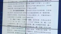 济南出台规定规范快递外卖小哥:3次违法注销从业资格