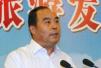 河南省地矿局原党委书记、局长张锦同接受审查调查