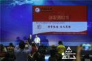 """黑龙江给高考生送福利 可免费""""壮游""""龙江百家景区"""