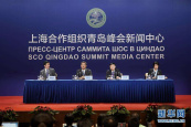 Overseas experts speak highly of Xi's keynote speech at SCO Qingdao summit