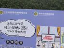 让老年消费者更有尊严!江苏启动老年消费教育系列活动