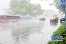 山东高温天气持续!周日晚上开始鲁南鲁中局部有大雨