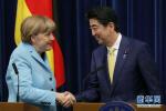 日媒:默克尔忽然示好日本 出于何种考量?