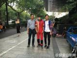 """驴友变""""投资人""""结果被骗22万!江北警方杭州成功抓获嫌疑人"""