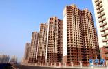 新版烟台城市住房保障办法出台 推行保障房租金减免方式