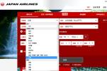 只在中文网改称台湾是中国一省,日航两面派的做法会被别家效仿?