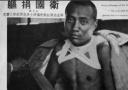 七七事變爆發時的中國