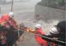 """直击台风""""玛莉亚""""过境:海水倒灌过腰 渔民彻夜难眠"""