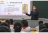青岛去年减免税额30亿 高新和小微企业等税收优惠落地