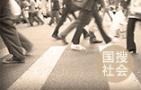 """济宁任城交警一晚查处13名""""酒司机"""" 有人被查跟交警当街演戏"""