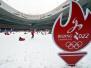 北京2022年冬奥会和冬残奥会吉祥物全球征集启动!