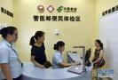 """驾驶证换证只跑一次!杭州推出""""警医邮""""一站式服务"""