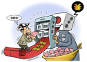 线下赌博线上直播 台州警方查获10亿网络赌博大案