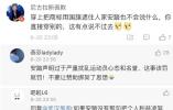 孙杨遭安踏怒怼,他的解决方式让人想起乔丹!网友吵翻了!