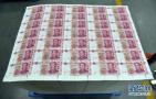 共计349亿元 河南第二批政府债券成功发行