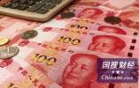 财政部:10月起工资所得减除费用按5000元/月执行