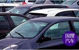 中国国家市场监管总局发布4条汽车召回信息