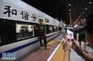 坐着高铁去香港!
