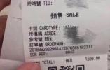 广深港高铁开出首张罚单:男子无票乘车被罚款1500港币