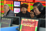 "A股纳入MSCI因子有望从5%增至20% 能否""入富""今天见"