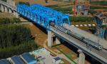 石济高铁齐河至济南新东站段今起联调联试 年内开通