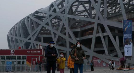 雾霾袭华北中南部 京津冀部分地区空气重污染