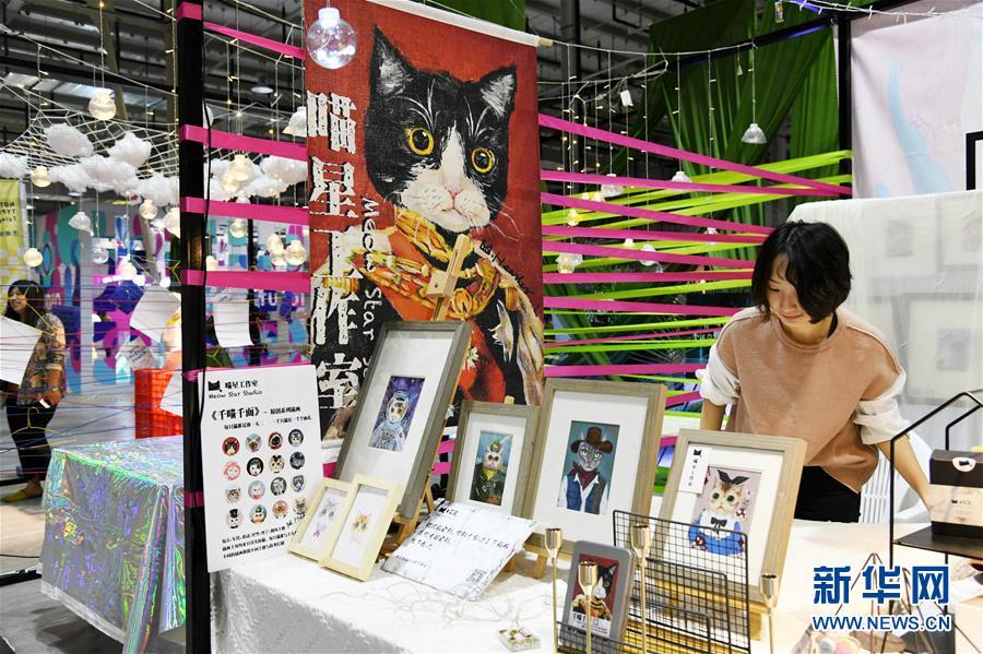 青岛首届城市创艺生活节举行 为都市年轻人提供交流平台