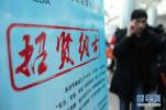 2018年河北省秋季人才交流会10月20日在石家庄举办