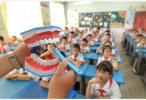 云南白药牙膏陷止血疑云 氨甲环酸对人体有害吗?